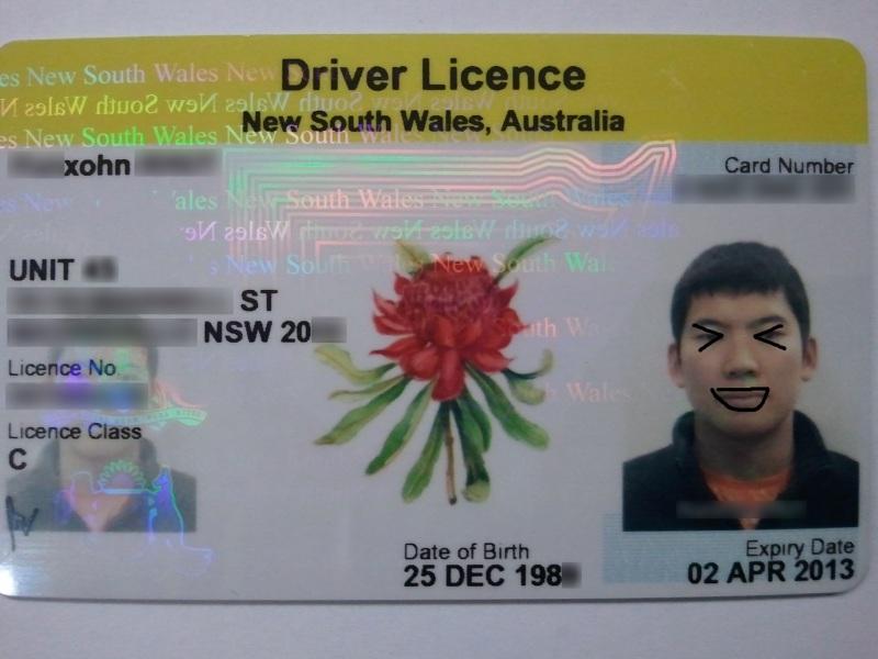 Nsw - Drivers Eye Xilusjl License Test